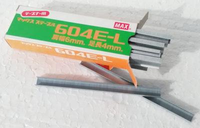 grapas-max-tapener-1