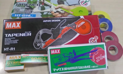 Atadoras Max Tapener y suministros