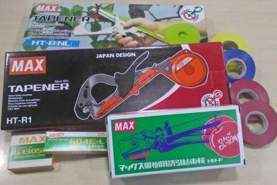 05 Atadoras Max Tapener y suministros